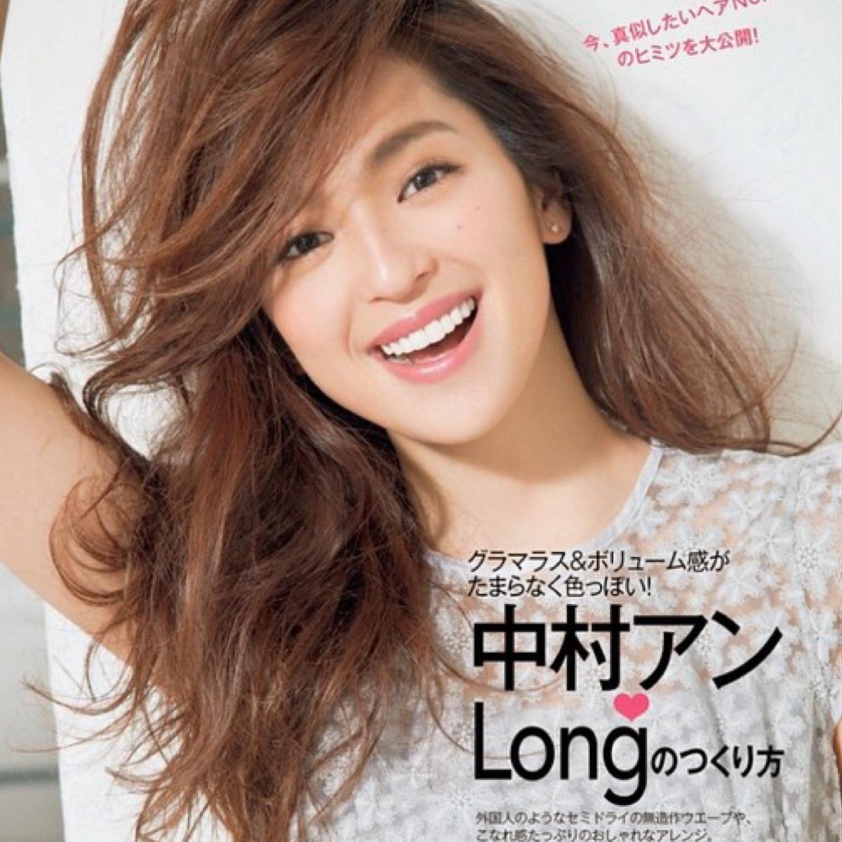 c89d2190d633 中村アンさんのレイヤーヘアの髪型を真似する方法を解説!! - KAZUの気 ...